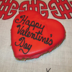 Large Happy Valentine's Day Heart